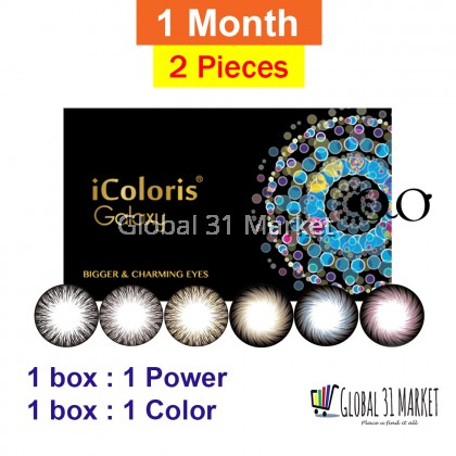 Bionics iColoris Galaxy Series , Monthly Color Contact Lens , 14.5mm 14.2mm Ready STock 2 pcs/ Box