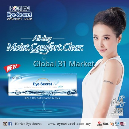 Horien Eye secret Daily Clear Contact lens 38% Water Content ( 10 Pieces)