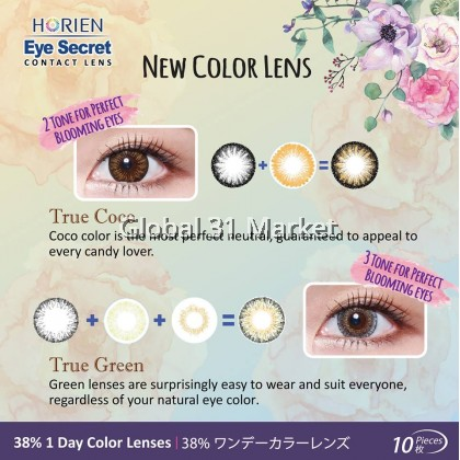 Horien Eye Secret Daily Color Contact Lens ( 4 Color , 10 pieces, per box)