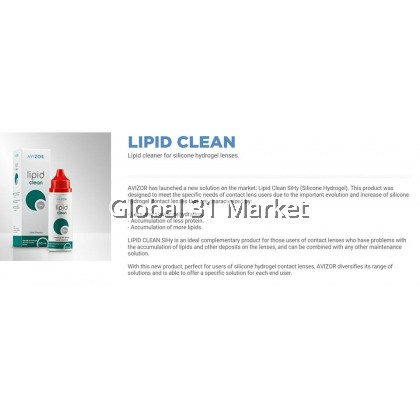 Avizor Lipid Clean , 60ml ,Cleaner for all type contact lens (Good Combination with Avizor Ever Clean)