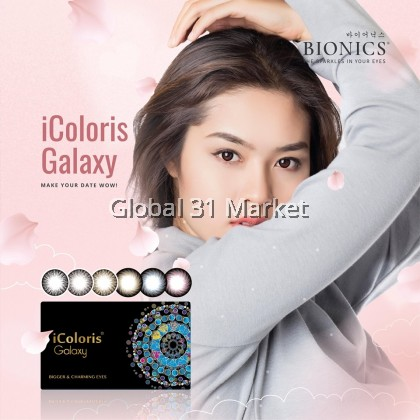 Wholesale ! Bionics iColoris Galaxy series , Monthly Color Contact Lens , 14.2mm & 14.5mm