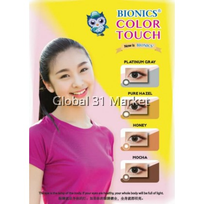 Bionic Color Touch 10 Boxes in 1 Purchase Wholesale Price , 1 Month Color Contact lens