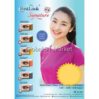 Firstlook Signature 3 Months Colour Contact Lens , 14.2mm