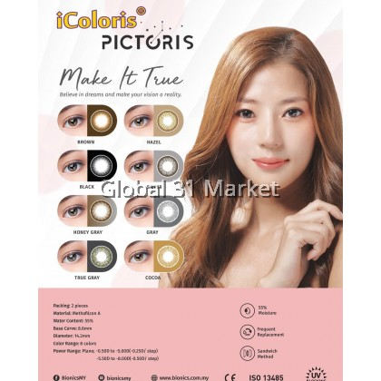 Bionics iColoris Pictoris Monthly Disposable Colour Contact lens 14.2mm Ready stock